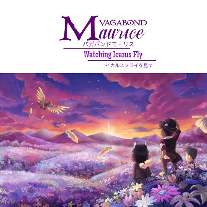 """Song of the Day: """"Flowers for Icarus"""" by Vagabond Maurice"""